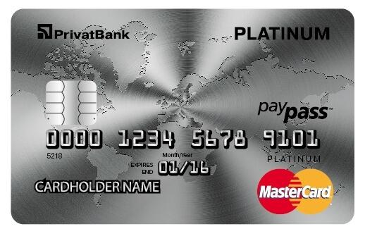 Кредитка Универсальная (Платиновая карта)