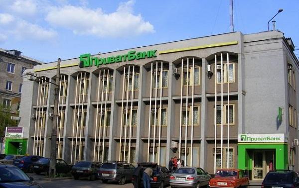Приватбанк Италия