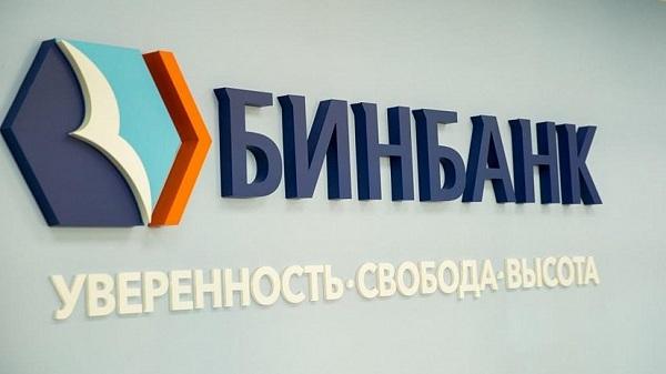 Связь Москомприватбанка и Бинбанка Кредитные Карты